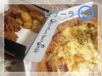 pizzala